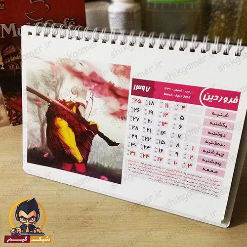 تقویم رومیزی dota2