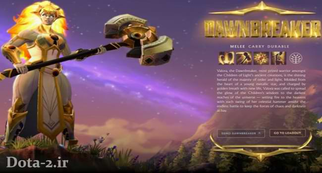 Dota-2-Dawnbreaker