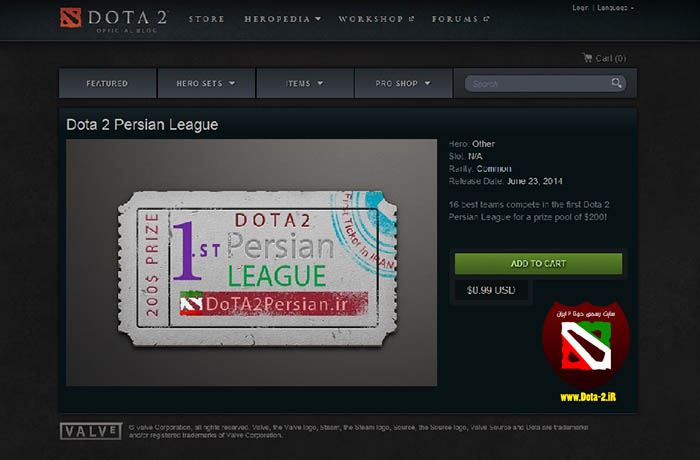 Dota 2 Persian League ticket