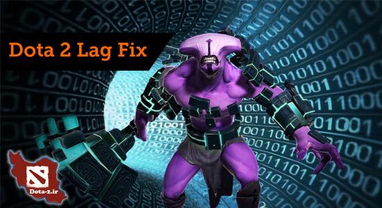 Dota2-lag-fix