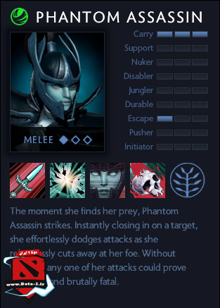best carry phantom assassin
