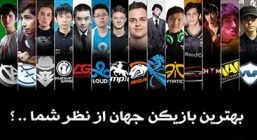 best-dota2-players-2015-thumb