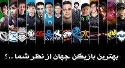 best-dota2-players-2015-thumb