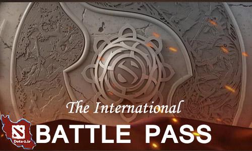 sell-battle-pass-2016