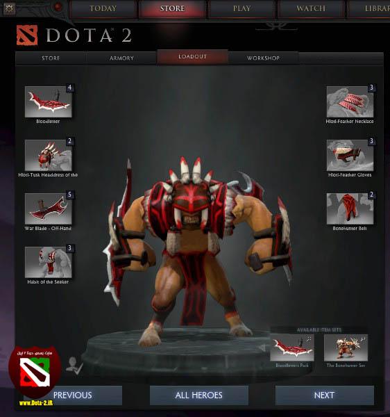 dota2-change-set-between-game-1