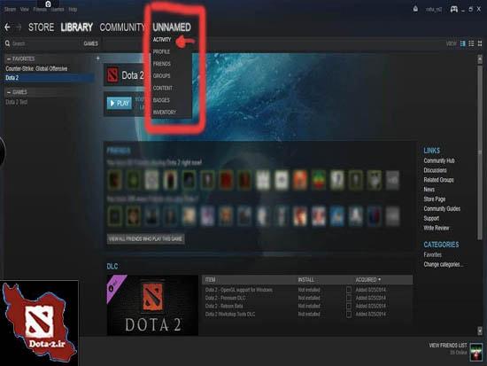 dota2-item-trade1