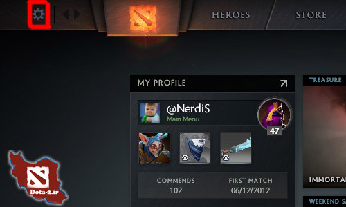 dota2-reduce-internet-usage