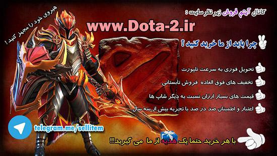 dota2-sell-item