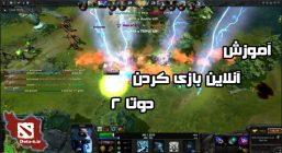 play-dota2-online