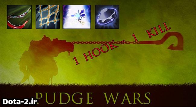 pudge wars دوتا 2