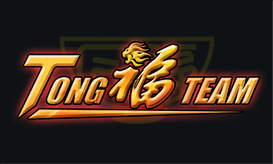 tongfu_logo_med